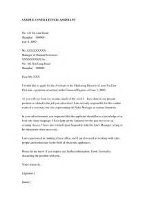 Pyrotechnician Cover Letter by Sponsorship Letter Railroad Inspector Cover Letter Request For Sponsorship