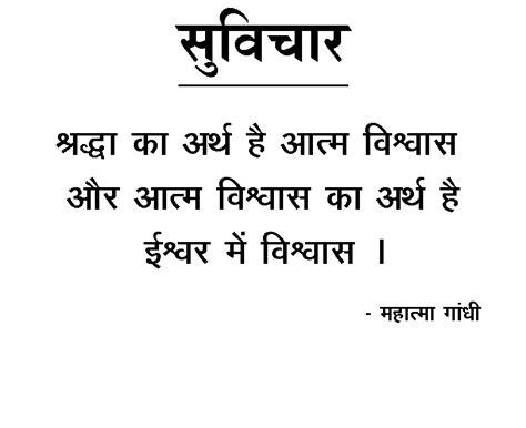 design guru meaning punjabi quotes on god guru thoughts about guru god auto