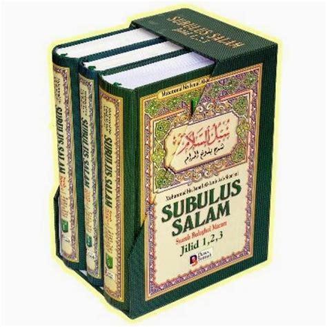 Vcd Mp3 Cd Islami subulus salam 3jilid 187 187 toko buku islam jual buku islam toko buku dvd