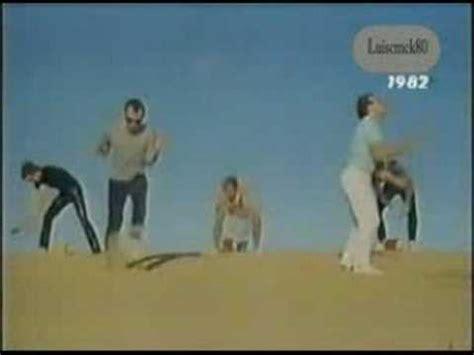 the land down under land down under men at work multimedia english videos
