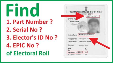 Find On Electoral Roll Voters Card Find Part Number Serial No Elector S Photo Id No Epic No Of Electoral