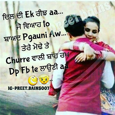 Wedding Quotes In Punjabi by Punjabi Images Couples Punjabi