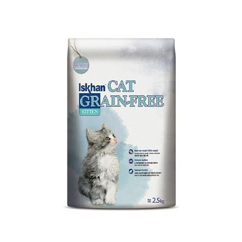 iskhan cat grain free kitten 2 5kg