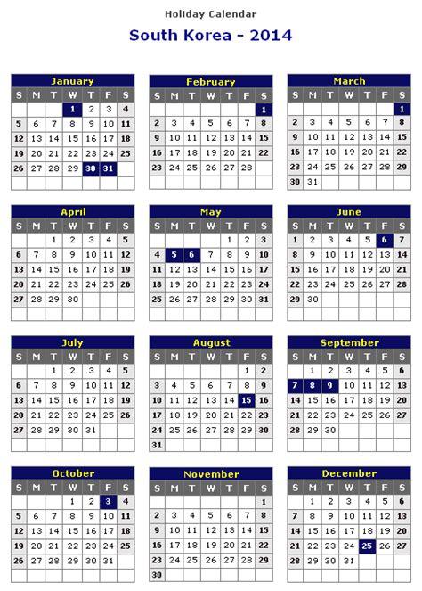 printable calendar 2014 uk image gallery 2014 calendar korea