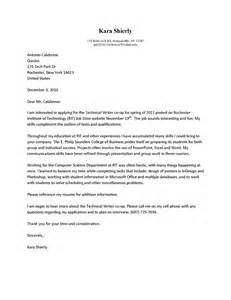 fashion internship cover letter in business rit january 2011