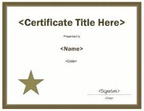 design your own certificate templates free 11 best awards images on