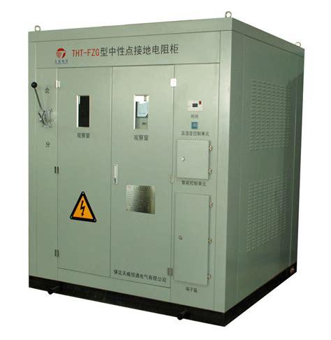 neutral earthing resistor for generator generator neutral grounding resistor tht fzg china ngr ner
