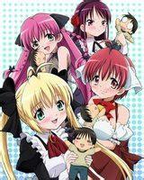 biyori kondou crunchyroll investigate anime 12 group info