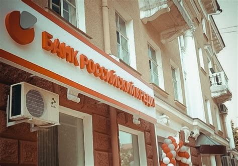 Letter Of Credit Ktb Russian Bank To Acquire Bank Novinite Sofia News Agency