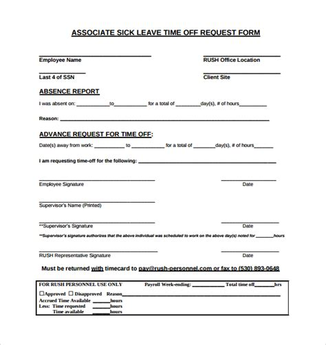 sick form template time request form 24 free documents in pdf