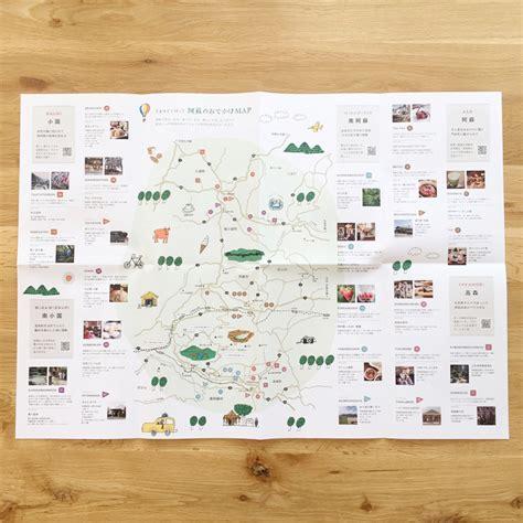 section 1377 a 2 top 福岡 ロゴ web パッケージ デザイン事務所 みずうみデザイン室