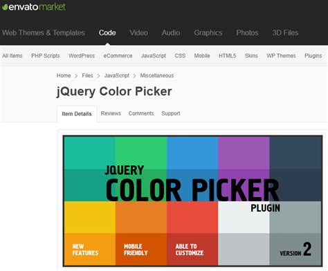 jquery color best jquery colorpicker