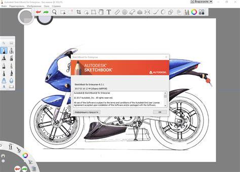 sketchbook pro import jpeg autodesk sketchbook pro 6 2 portable alstatsop