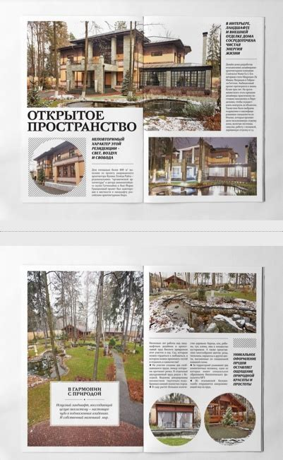 nice layout magazine kult lichnosti magazine layout candy for the eye