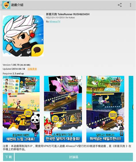 android games and apps may 2014 relentless meaning 二次元 android app games この気持ちは超 嫌ですか