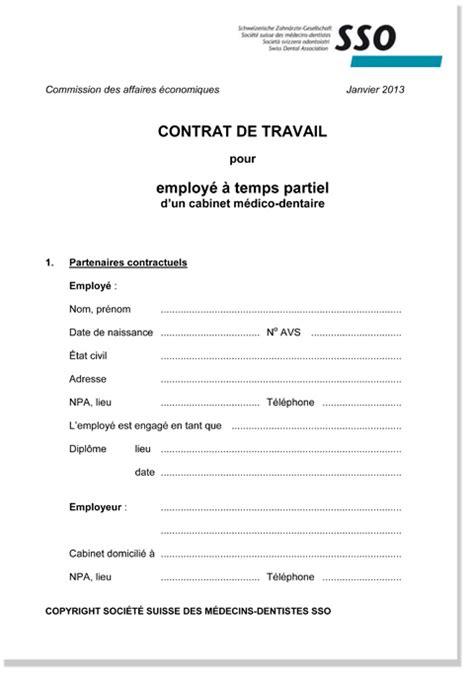 Modèle Contrat De Travail Temps Partiel