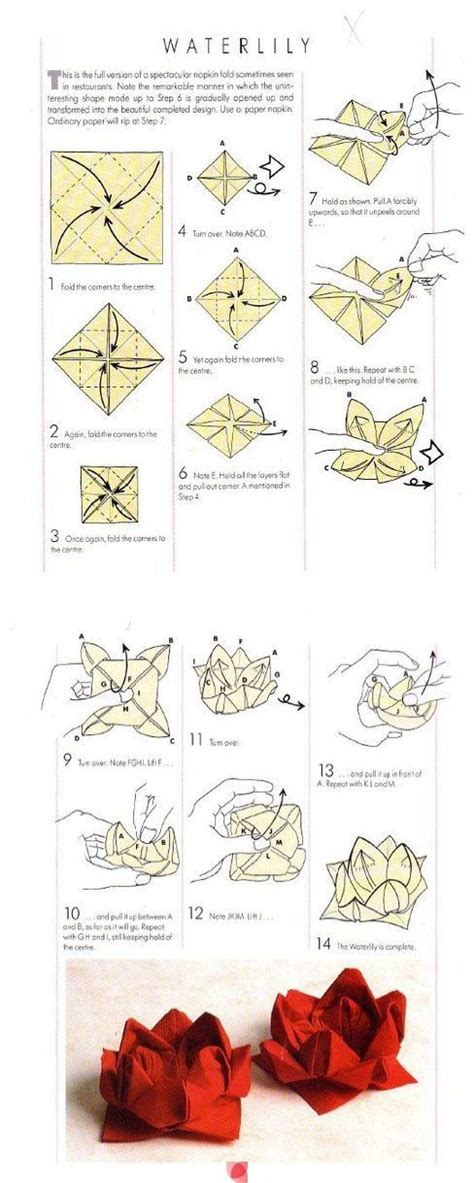 Origami Napkin Flower - 25 best ideas about paper lotus on crepe