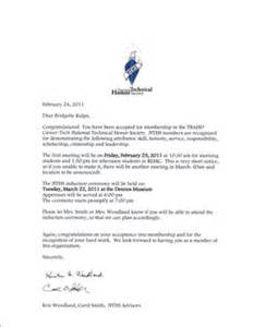 national junior honor society letter of recommendation