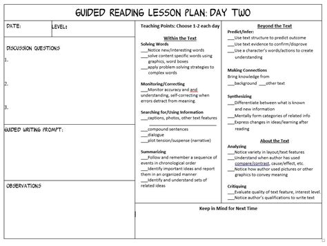 guided reading lesson plan template 4th grade make guided reading manageable scholastic