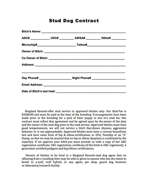 dog breeding contract template gallery of 8 best images of free printable puppy purchase