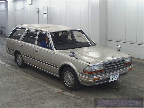 nissan gloria wagon 1994 nissan gloria wagon sgl wy30 60038 uss yokohama