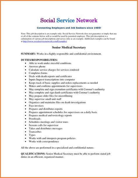 Description Exle For Resume by Description Exles Sop