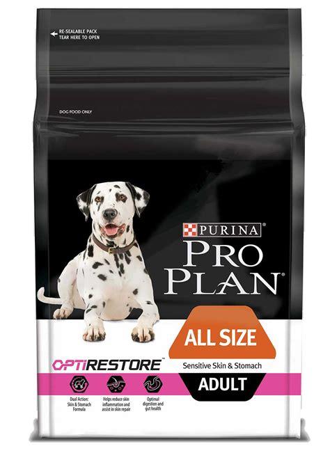 Pro Plan Sensitive Skin N Stomach 1 3kg pro plan all sizes sensitive skin stomach with optirestore