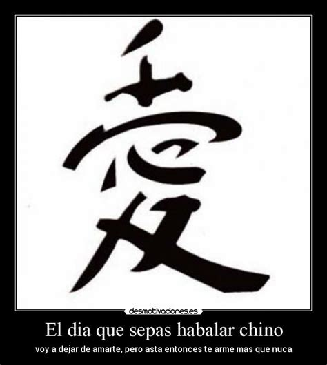imagenes te extraño en chino imagen de te amo en chino imagui