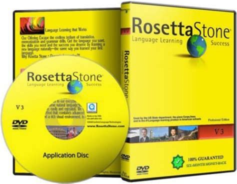 rosetta stone gratis download rosetta stone v3 portuguese brazil level 1 2