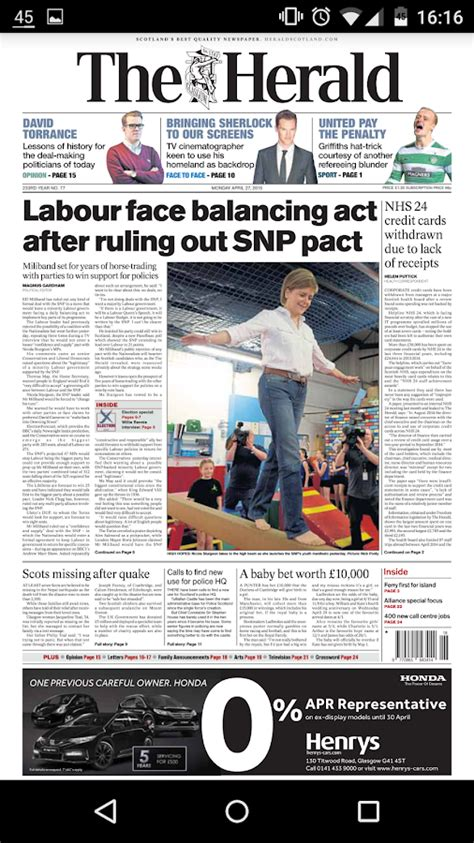 Heralded By The Herald by The Herald Sunday Herald App Android Apps On Play