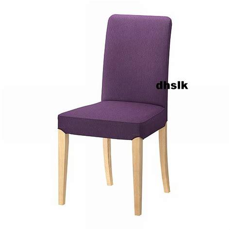 henriksdal slipcover ikea henriksdal chair slipcover cover 21 quot 54cm dansbo