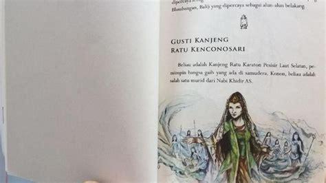syarat gusti kanjeng ratu   bagian depan buku kisah