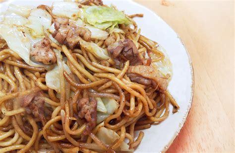 Noodle Soup Global Japan 2684145 japan centre different types of japanese noodles recipes