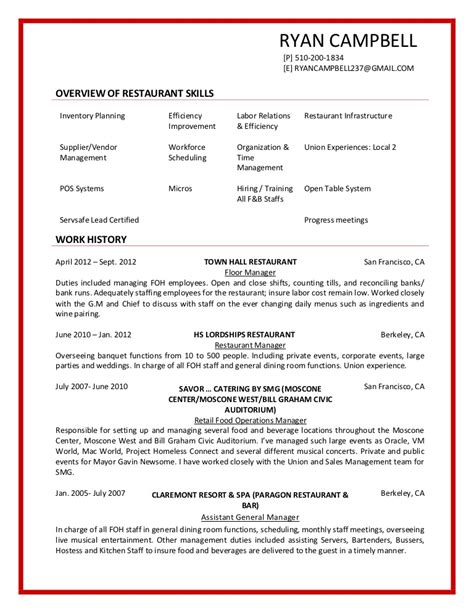 cover letter for busser cover letter for busser free 15 weekly cover letter for