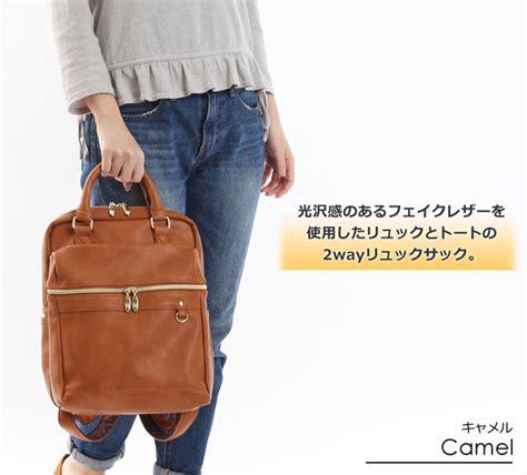 New Tas Ransel Legato Largo Backpack Pu legato largo tas ransel kulit mini 2 way blue jakartanotebook