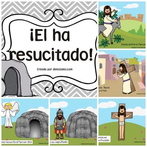 imagenes de jesus resucitado para niños de los tales el ha resucitado