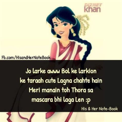 stylish girls pics with quotes in hindi dear diary attitude quotes in urdu google search