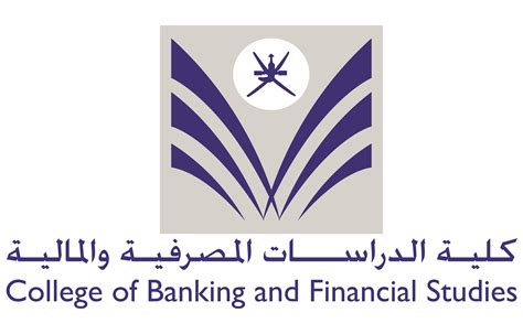 College Of Banking And Financial Studies Mba 2015 ghedex