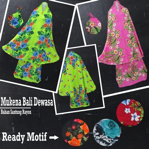 Mukena Bali Dewasa Mukena Murah sentra grosir mukena bali dewasa murah 62ribuan grosir