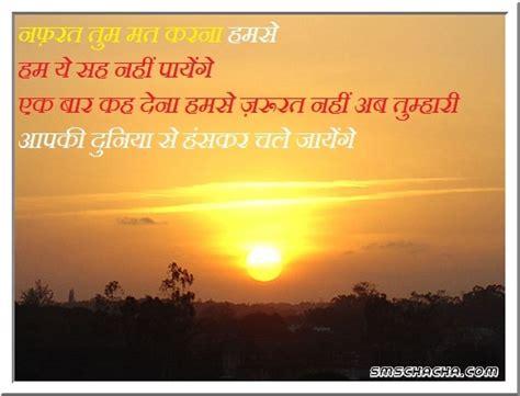 whatsapp wallpaper good evening good evening wallpaper in hindi www pixshark com