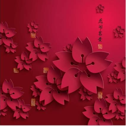 new year vector design free vector paper cutting flower new year