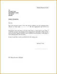 Resignation Request Letter Sle by 5 Best Resignation Letter For Personal Reasons Wedding