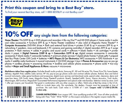 Free Bestbuy Gift Card Codes - back to school best buy coupons coupon codes blog