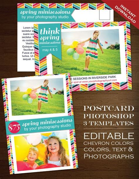 Postcard Template Photography Marketing Template Rbc Psd Promotional Postcard Template