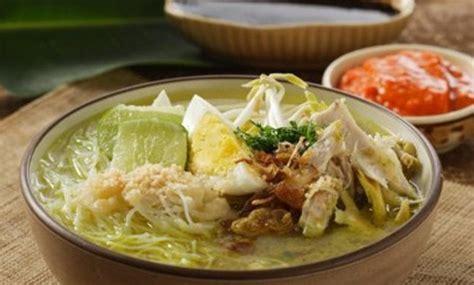 resep membuat soto ayam yang lezat resep soto ayam lamongan lezat dan spesial