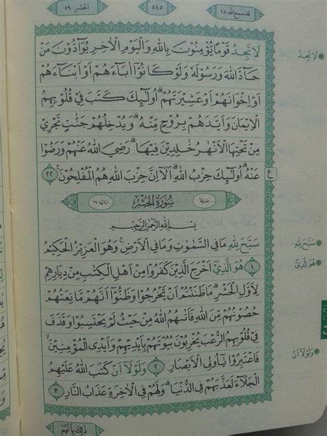 Alquran Al Quran Terjemahan Mushaf Wafa Hardcover A6 Penerbit Jabal al qur an hafalan mushaf saku sul ritsliting