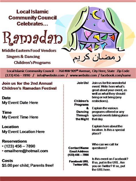ramadan poster flyer event design slide business