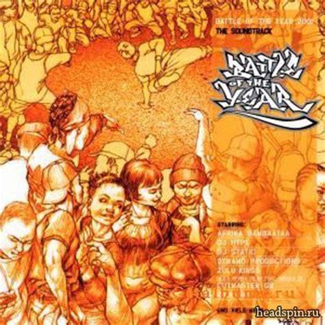 afrika bambaataa electro salsa battle of the year 2001 soundtrack