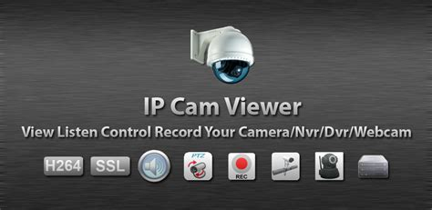 ip viewer app ip viewer appstore for android
