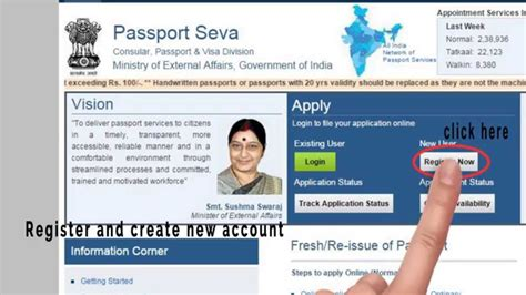 how to apply passport in india 2016 shortest
